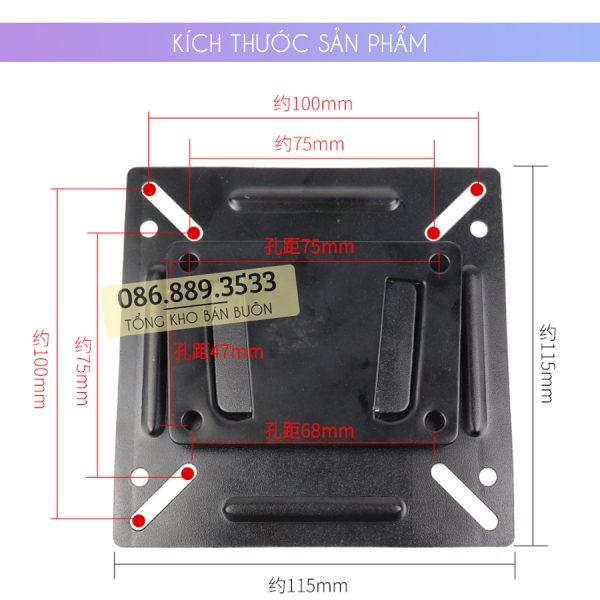 GIA TREO MAN HINH MAY TINH GAN TUONG N2 17 27 INCH 4 600x600 - Giá Treo Màn Hình Máy Tính N2 14 - 27 Inch - Gắn Tường Siêu Mỏng