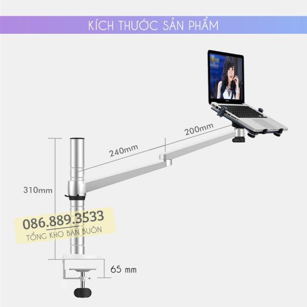 gia treo do laptop macbook may tinh bang oa 1s 10 15.6 inch 8 600x600 - GIÁ ĐỠ LAPTOP – MACBOOK – IPAD OA-1S 10 – 15.6 INCH